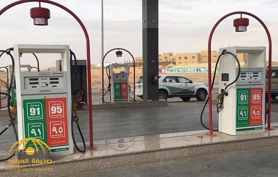 بعد تحديث أسعار 91 و95.. ما هو البنزين الأفضل لسيارتك ...